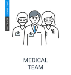 medical team icon vector image