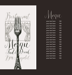 restaurant menu with price list fork and curtains vector image