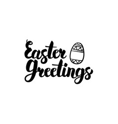 easter greetings handwritten calligraphy vector image vector image