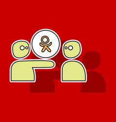 Sticker odnoklasniki icon on background vector