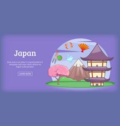 japan banner horizontal landscape cartoon style vector image