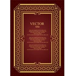 al 1037 title 03 vector image