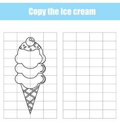 Grid copy game vector