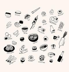 japanese food line art set vector image