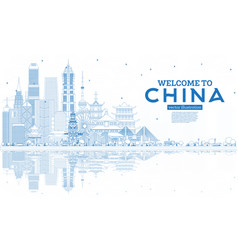 outline china skyline with blue buildings and vector image