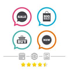 sale speech bubble icon buy cart symbol vector image