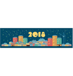 2018 winter city calendar vector image