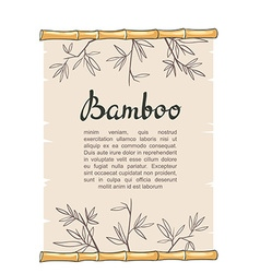 Bamboo roll vector
