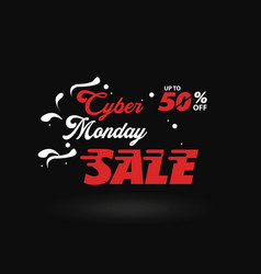 cyber monday white and red sale banner vector image