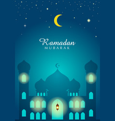 for month ramadan vector image