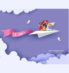 Happy women flying on paper airplane vector