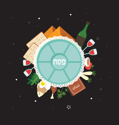 passover seder plate with flat traditional icons vector image