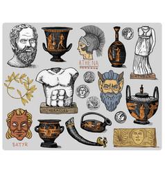 Ancient greece antique symbols socrates head vector