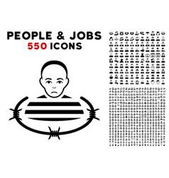 Arrested prisoner icon with bonus vector