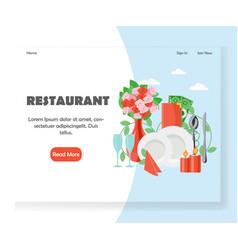 restaurant website landing page design vector image