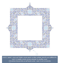 square flower decorative ornaments - blue vector image