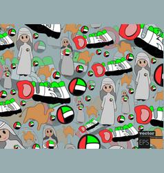 Symbols united arab emirates set icons vector