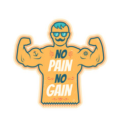 No pain gain vector