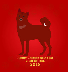 happy new year of dog 2018 vector image