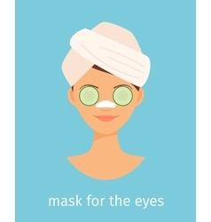 Mask for the eyes vector image