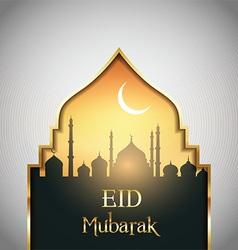 Eid mubarak landscape background vector