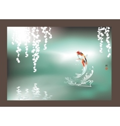 Happy Koi jumping vector image