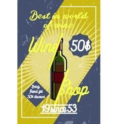 Color vintage wine shop poster vector image vector image