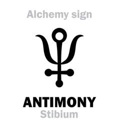 Alchemy antimony stibium vector