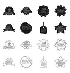 design of emblem and badge symbol vector image