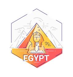 Egypt - modern line travel vector