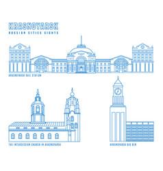 Krasnoyarsk main attractions vector
