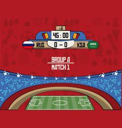 russia football teams group vector image