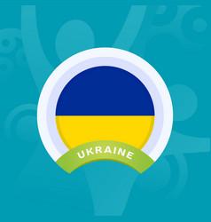 ukraine flag european football 2020 tournament vector image