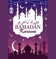 Muslim mosque with ramadan lanterns moon stars vector