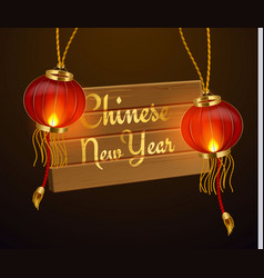 realistic chinese new year flashlight vector image