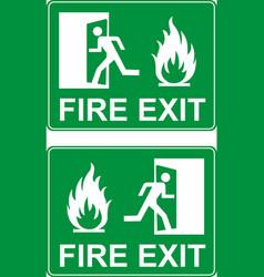 emergency fire exit door vector image vector image