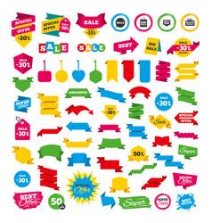 Sale speech bubble icons buy now arrow symbol vector