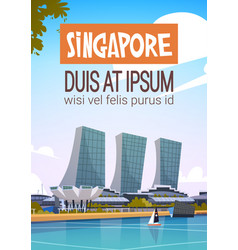 singapore city view skyscraper background skyline vector image