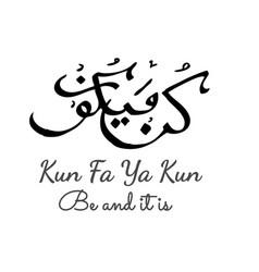 Be and it is in arabic language kun fa ya kun vector