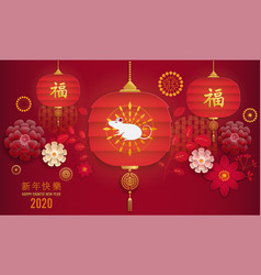 chinese new year 2020 year rat red vector image