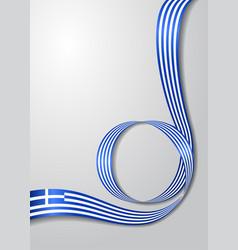 Greek flag wavy background vector