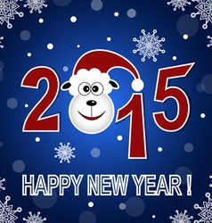 Happy new year 2015 card background vector image