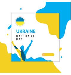 Happy ukraine national day template design vector