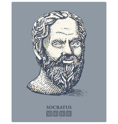 Portrait of socrates ancient greek philosopher vector