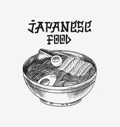 Ramen soup with noodles japanese food asian vector