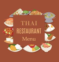 thai food restaurant menu with thailand cuisine vector image