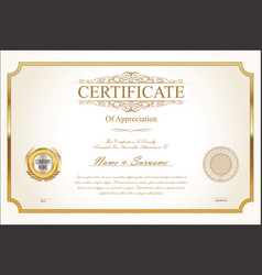 Certificate or diploma retro template 07 vector