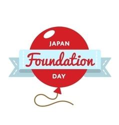 Japan Foundation Day greeting emblem vector image vector image