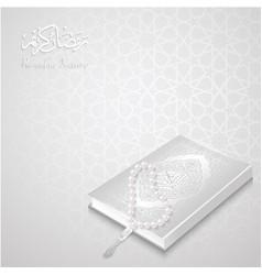 Ramadan kareem pattern al quran vector