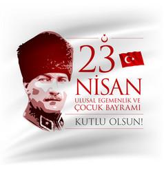 Design april 23 turkish national vector